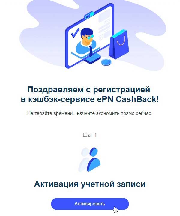 www otpbank ru credit